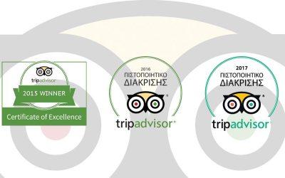 Local Thessaloniki Διάκριση για τρίτη χρονιά από το TripAdvisor