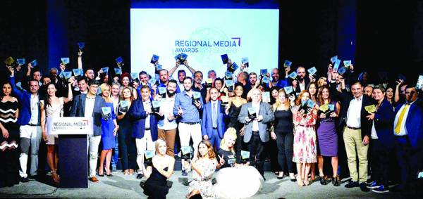 Ελευθερία Μεσσηνίας: Δυναμικό «παρών» και φέτος στα Regional Media Awards με 4 βραβεία